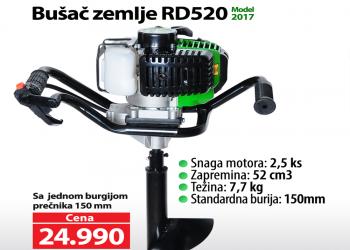 busac 520