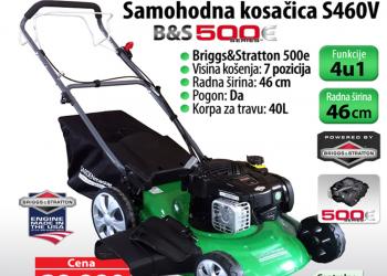 kosacica s460